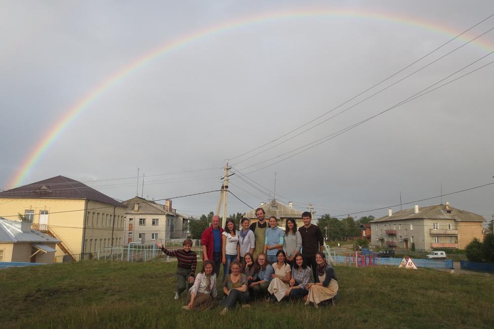 Под радугой