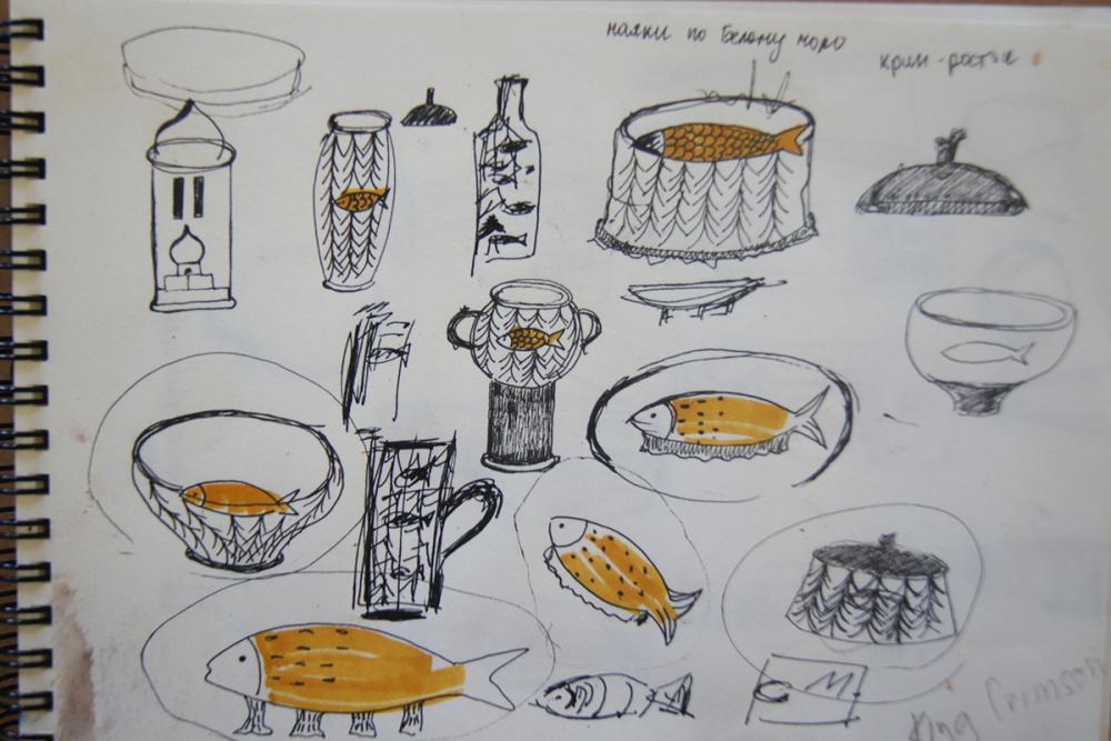 Эскизы к проекту «Рыба в лесу». Автор – Карина Драчёва (СПГХПА)