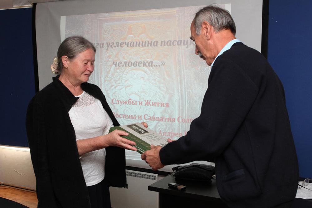 Подарок Соловецкому музею-заповеднику от Музея имени А. Рублёва
