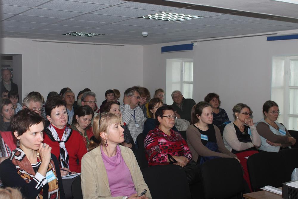 На одном из заседаний конференции