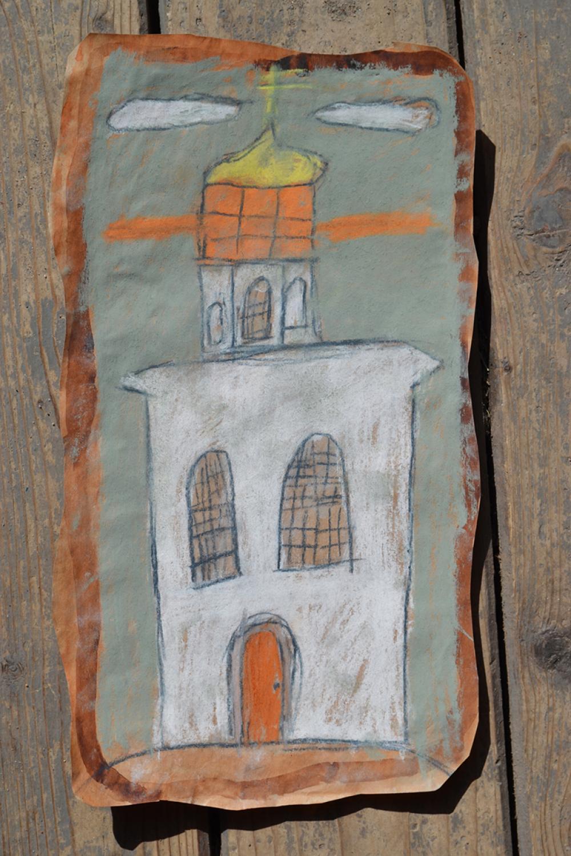Страничка карты – Секирная гора. Проурзина Катя, 9 лет