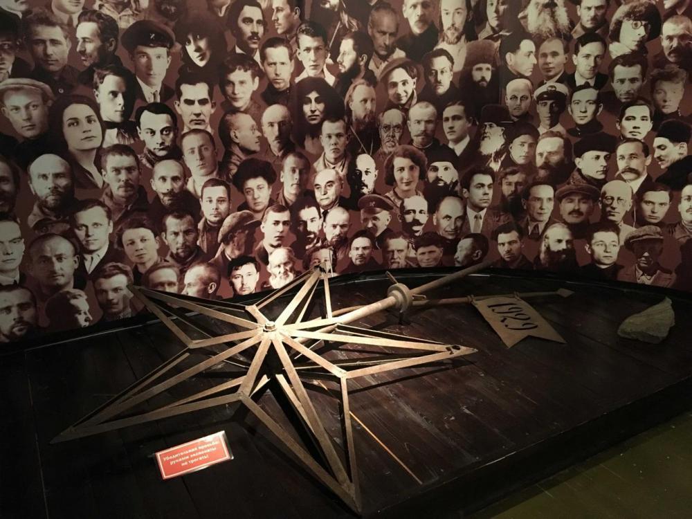 """Фрагмент экспозиции """"Соловецкие лагеря и тюрьма особого назначения. 1923-1939 гг."""""""