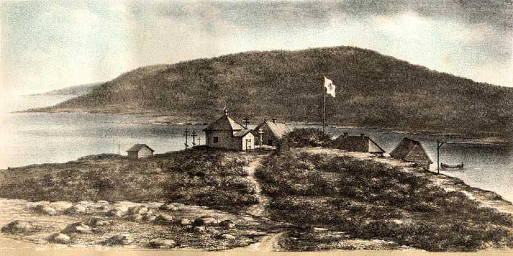 Троицкая спасательная станция. К. XIX – н. XX в.