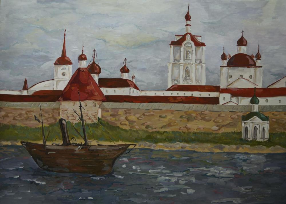 Линяева А. Обитель на Белом море