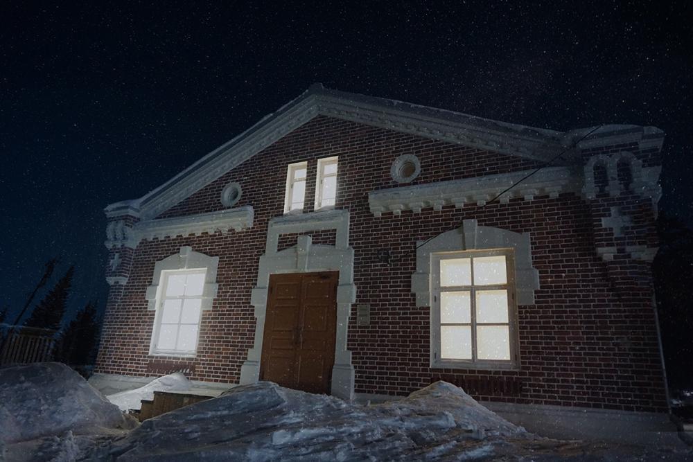 Свет нашего дома.