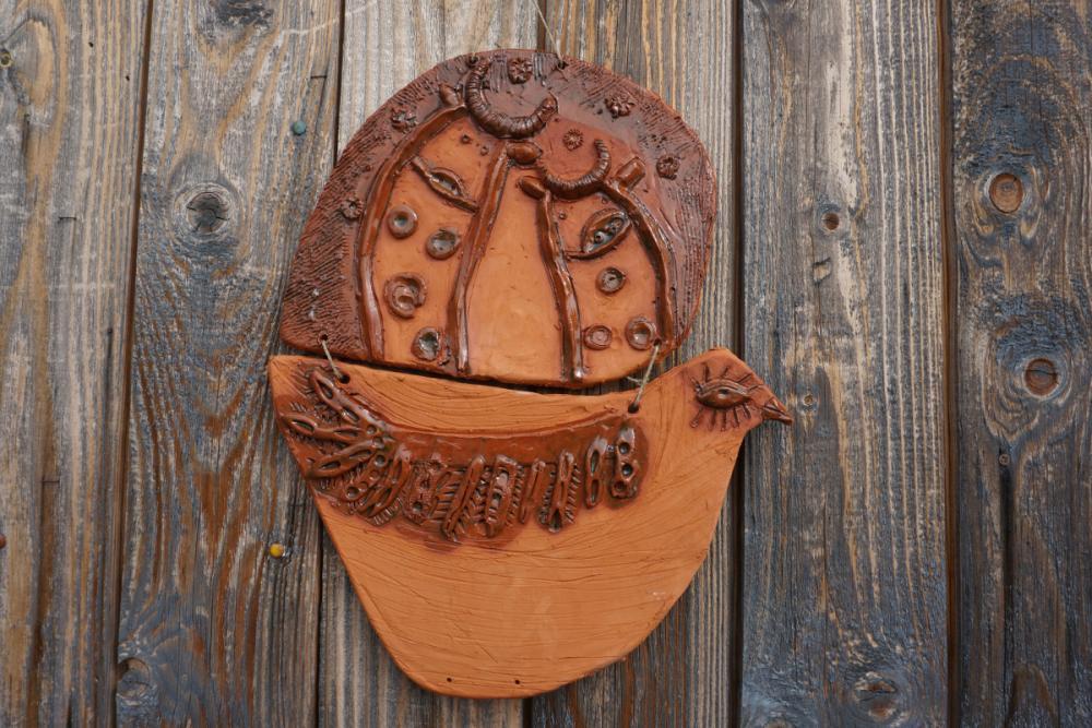 Керамическое панно из серии «Поморский ковчег». Кичигин Олег, 8 лет